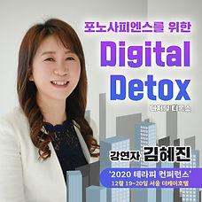 김혜진 1.jpg