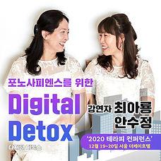 최아룡안수정 1.jpg