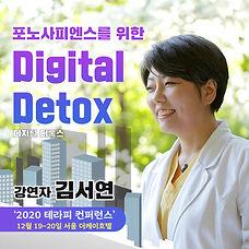 김서연 1.jpg