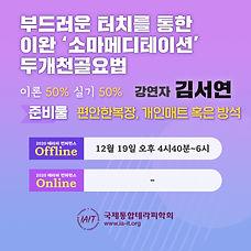 김서연 2.jpg