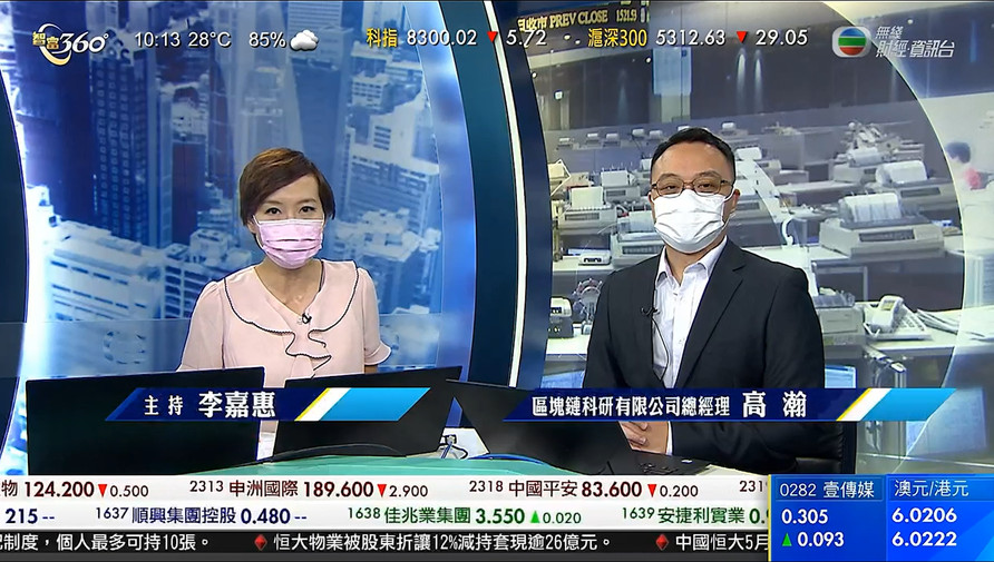 TVB Financial & Information Channel Interview