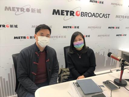 Interview at MetroFinance