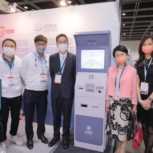 Dr. Bernard Chan, JP visited us in GOVirtual Expo