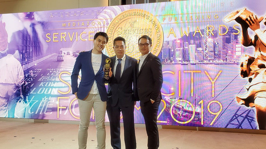 Most Valuable Companies in Hong Kong Awards Ceremony 2019  香港最具價值公司獎 2019