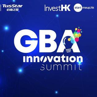 GBA Innovation Summit Started!