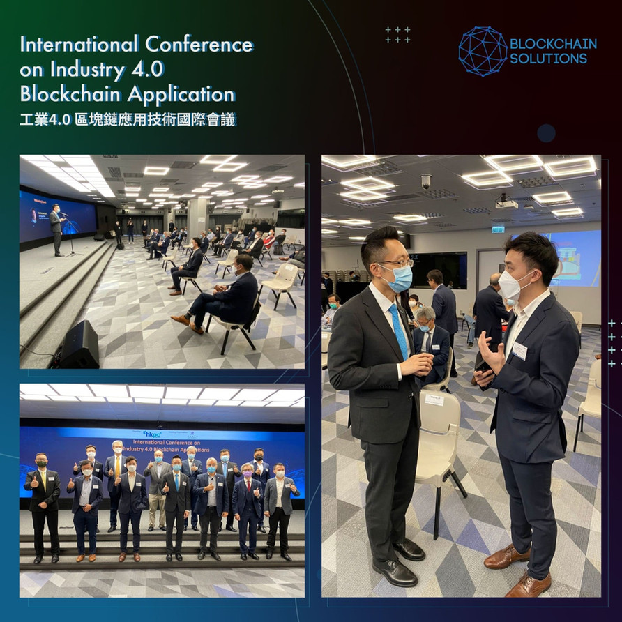 International Conference on Industry 4.0