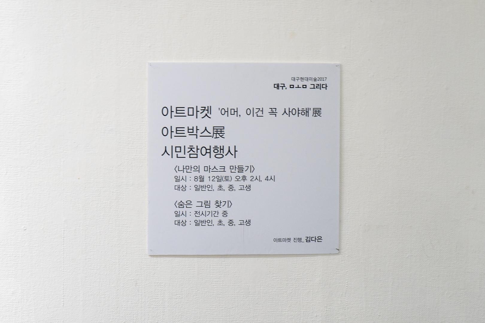 DSC04414