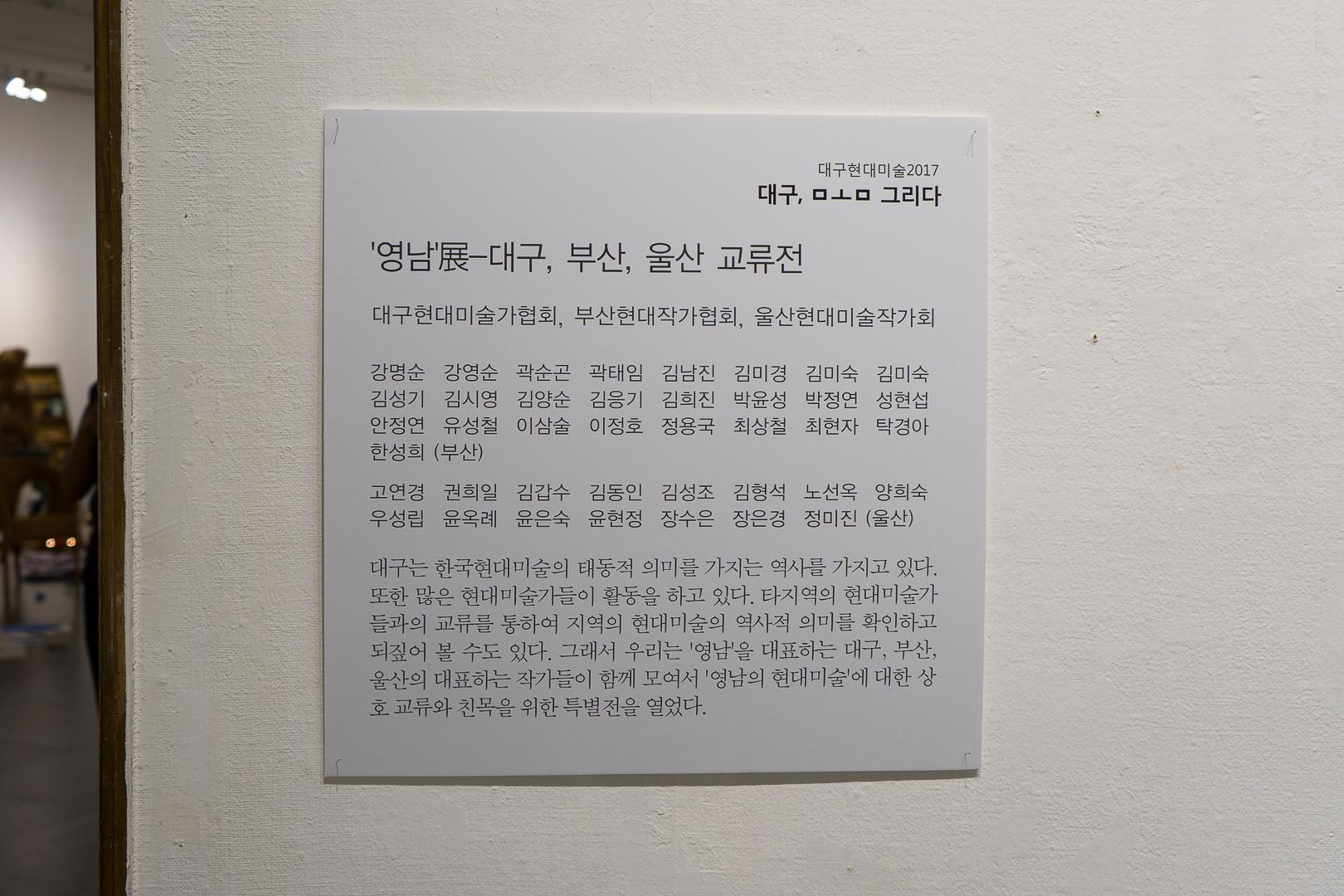 DSC04395