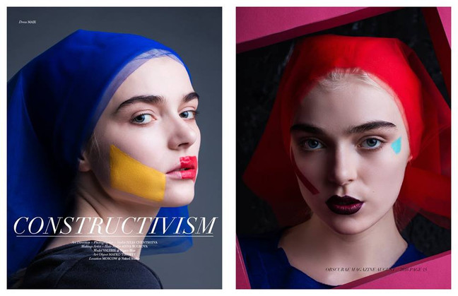 Obscure Print Magazine (August 2016)