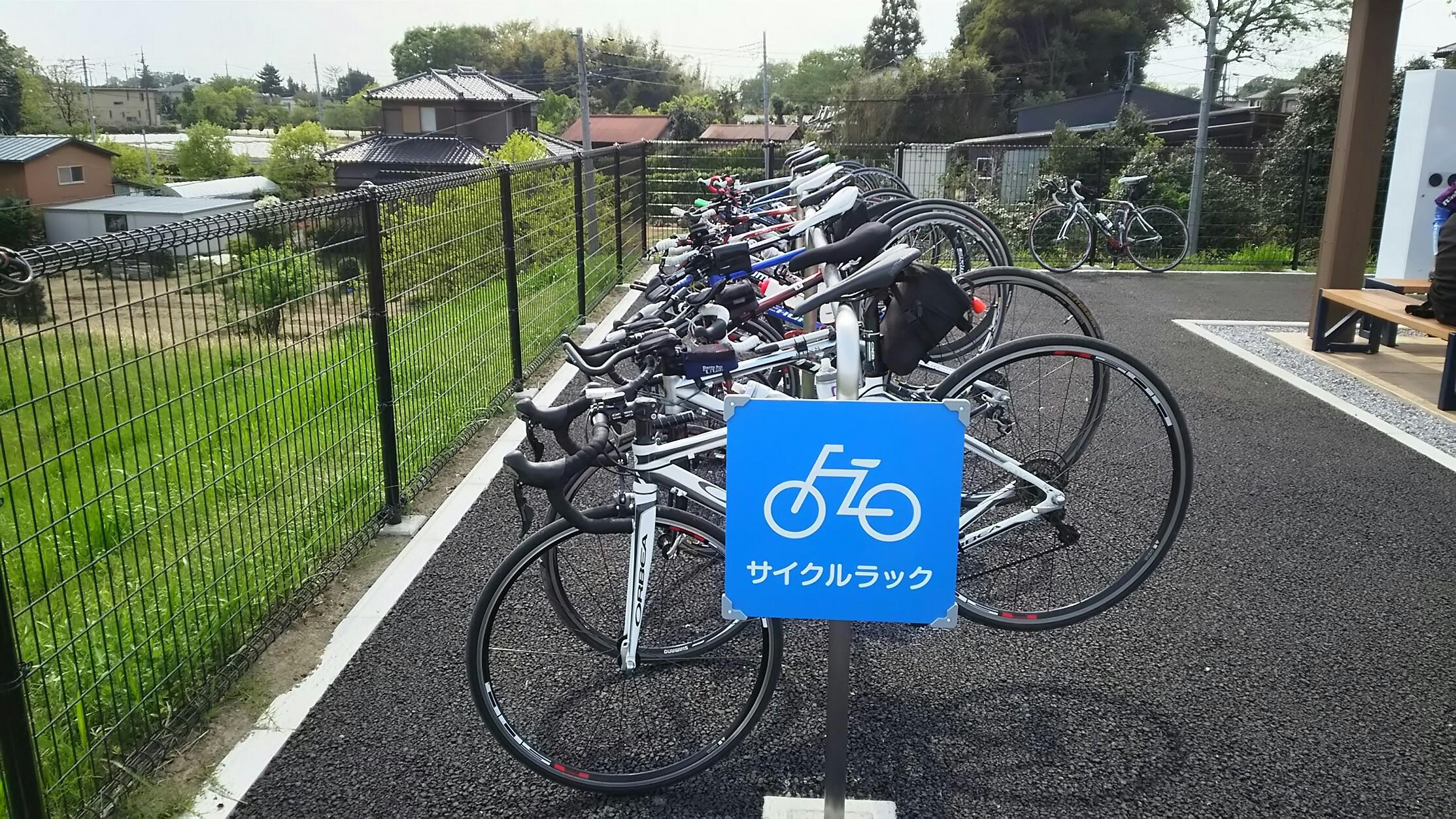 江戸川CR 休憩所