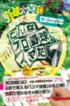 表紙見本 - コピー.jpg