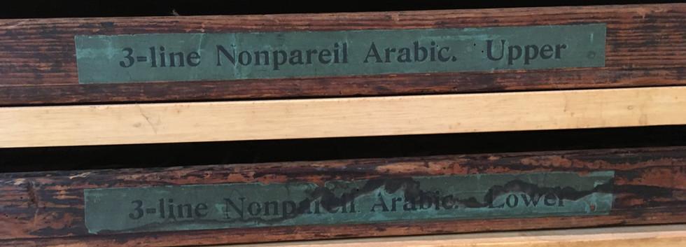 Arabic type cases