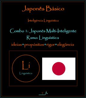 1.0 Japonês Básico.png
