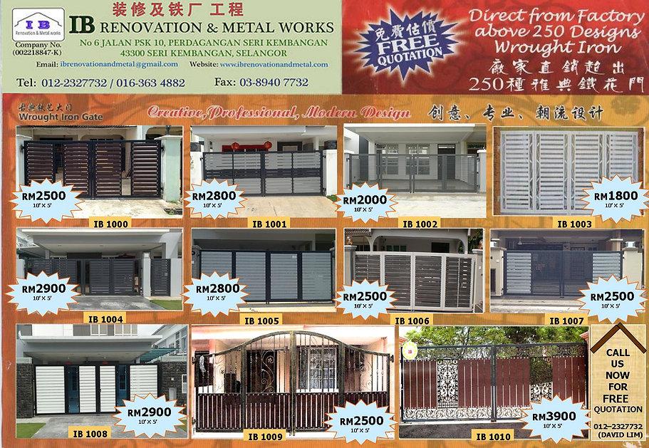 gate modern design wrought iron selangor puchong seri kembangan cheap