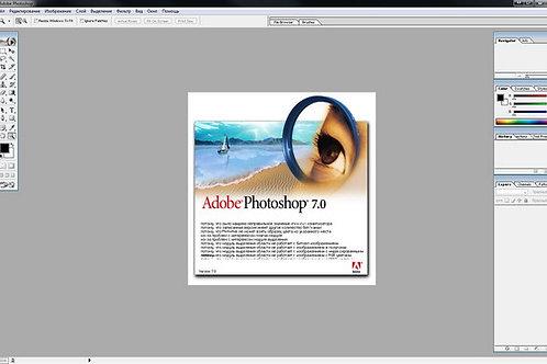 ADOBE PHOTOSHOP 7 Español EDITOR GRAFICO PROFESIONAL  CHAVEZ COMPUTACION