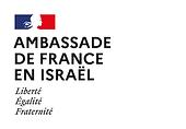 logoAmb-Israël.png