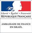 logo_ambassade_4-UPDATED.jpg