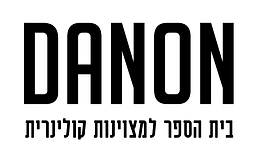 לוגו מצויינות שחור-1.png
