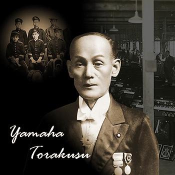 Yamaha History