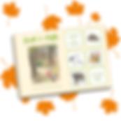 herfst-doeboek