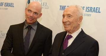 Danny Gold & Shimon Peres.jpg