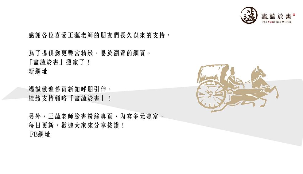 OO官網轉移圖_工作區域 1 複本.png