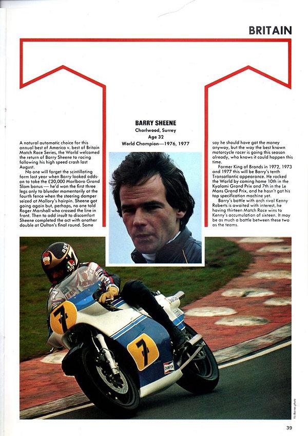 barry sheene motorcycle racer