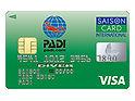 PADI VISA クレジットカード セゾンカード