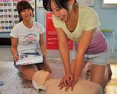救急法 EFR 救急救命 人工呼吸 心臓マッサージ
