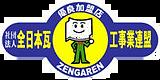 mk1c1 (1).png