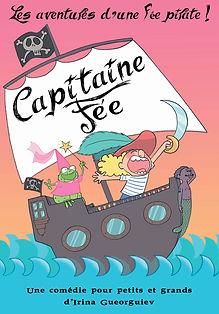 Capitaine_fée_(affiche).jpg
