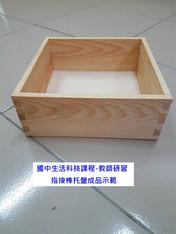 1080129-6.jpg