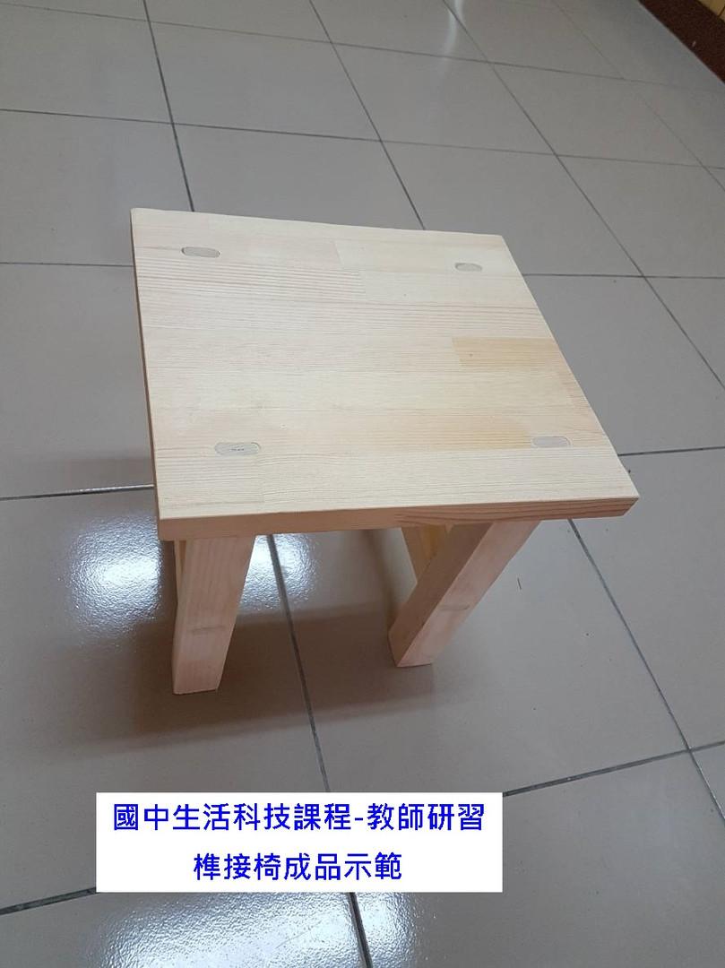 1080129-5.jpg
