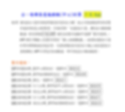 app_readme_2.png