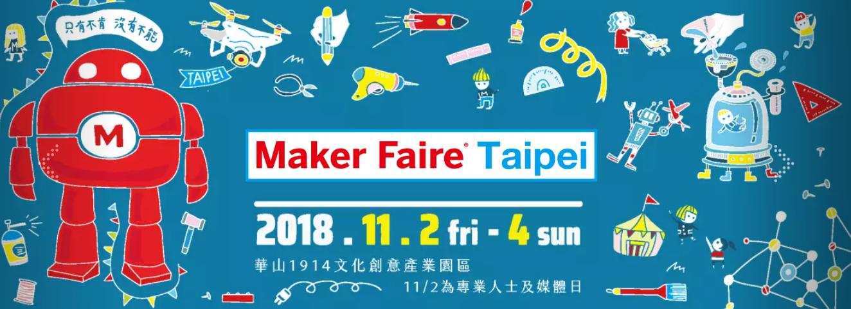 maker2018.png