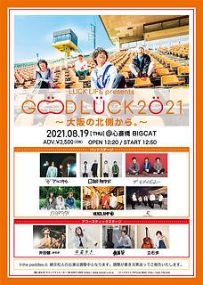 GL2021_A4_0613.jpeg
