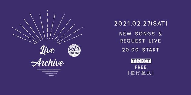 live_a_vol1_3_yoko_3.png