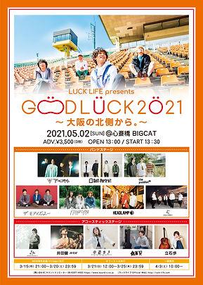 GOODLUCK2021.jpg