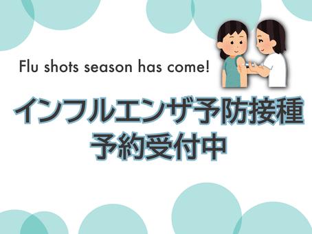 Flu shots information