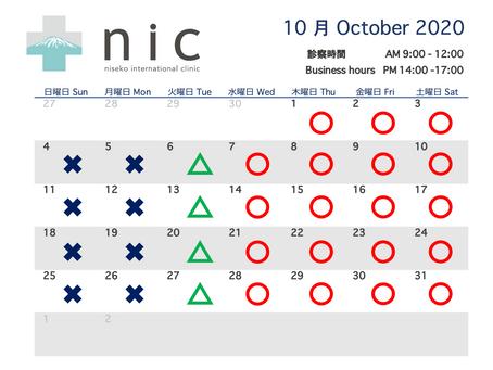 New schedule for October