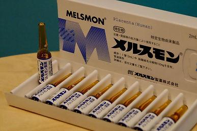 MELSMON__198803466_edited.jpg