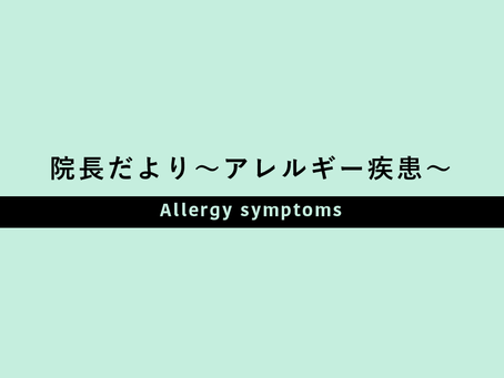 Doctor's column - Allergy symptoms