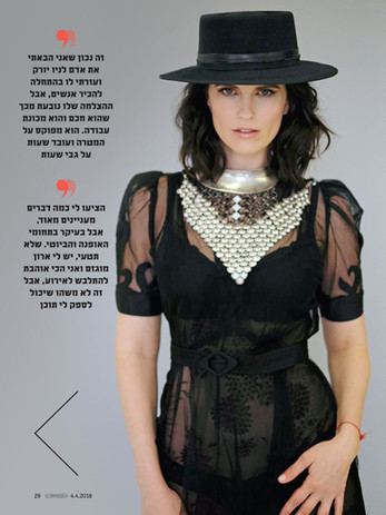 Tear from Laisha Magazine