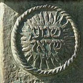 PRAYER: SHEMA ISRAEL (FIRST CHAPTER)