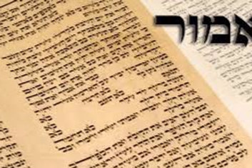 PARASHAT EMOR: PERFECT IMPERFECTIONS PART 1 (DOWNLOAD PART 2 FOR FREE)
