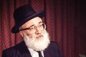 17th of Tamuz and Rabbi Yaakov Weinberg's Yahrtzeit. 2020