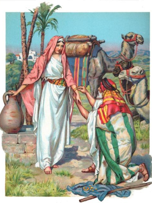 "Parashat Chayei Sarah: ""Clean entrance""."