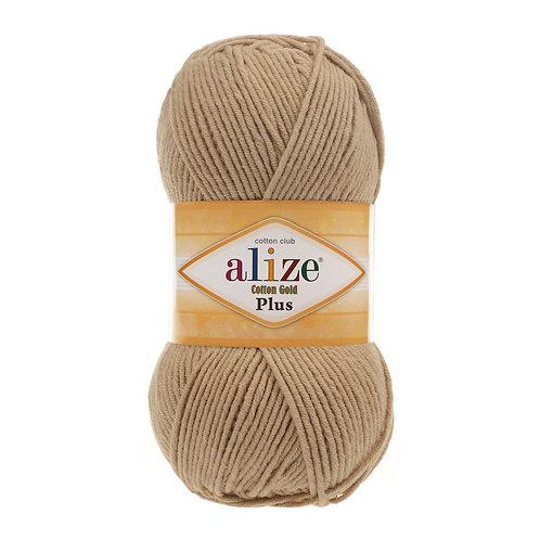 Alize Cotton Gold Plus Beige 262