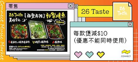 bazaar SPONSOR coupon_2021423-11-44.png