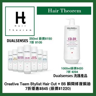 Hair Theorem